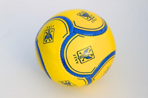 Custom printed mini football size 1 stvv